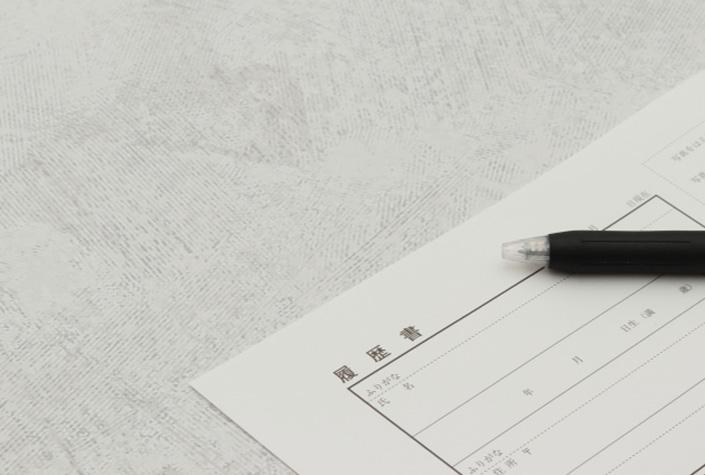 【介護の求人】介護未経験者の志望動機の書き方