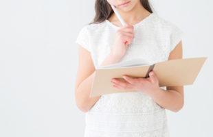 【先に取る?後で取る?】介護で働くなら、資格はどのタイミングで取った方がいい?